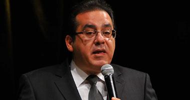 أيمن نور زعيم حزب غد الثورة