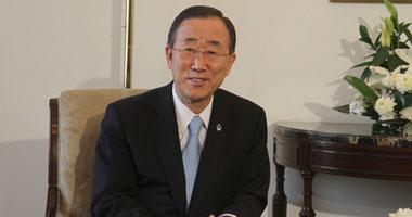 الأمين العام للأمم المتحدة بان كى مون