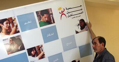 بالصور.. استبعاد جمعية جيل المستقبل نهائيا من جامعة القاهرة