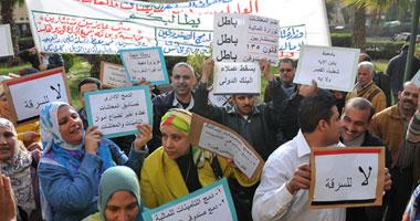 جانب من احتجاجات العاملين بالتأمينات- أرشيفية