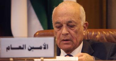 نبيل العربى الأمين العام لجامعة الدول العربية