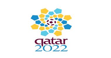 شعار مونديال 2022