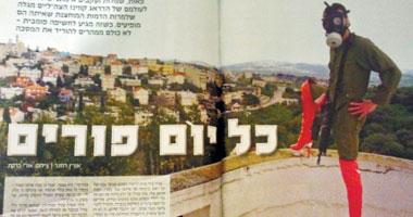 صورة لضابط بالجيش الإسرائيلى يرتدى s320122017318.jpg