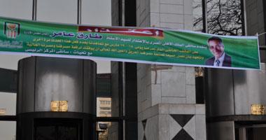 198 سائقاً بالبنك الأهلى المصرى يتراجعون عن نيتهم تنظيم إضراب