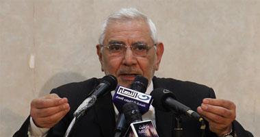 ص ت: عبد المنعم أبو الفتوح رئيس حزب مصر القوية