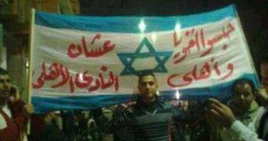 غداً جمعة إسرائيل ببورسعيد