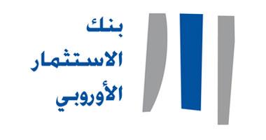 قرار جمهورى بالموافقة على اتفاق للدعم الفنى بين مصر وبنك الاستثمار الأوروبى