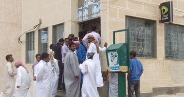 تفاصيل كشف أكبر قضية غسيل أموال فى مصر 2020 بقيمة 1.7 مليار جنيه