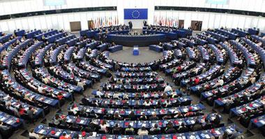 البرلمان الأوروبى يستضيف ندوة لمؤسسة البابطين الكويتية