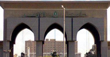 جامعة الأزهر: إعلان نتيجة التنسيق الاثنين واستيعاب جميع الطلاب