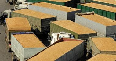 غرفة الصناعات الغذائية: انخفاض جماعى لأسعار السلع العالمية ببورصة لندن