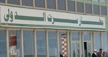 """مطار مصراتة الليبى يبدأ غدا تسيير رحلات إلى تونس عبر مطار """"زوارة"""""""