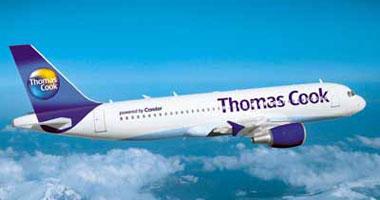 فوسن الصينية تبدأ الترويج لرحلاتها السياحية تحت علامة توماس كوك البريطانية