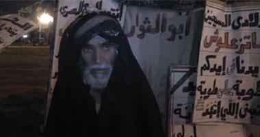 سبب اختفاء ابو الثوار من ميدان التحرير