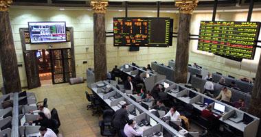 أخبار البورصة المصرية اليوم السبت