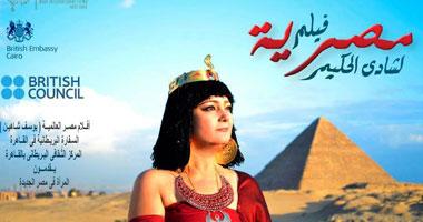 سينما بهية تعرض 5 أفلام عن المرأة.. اليوم
