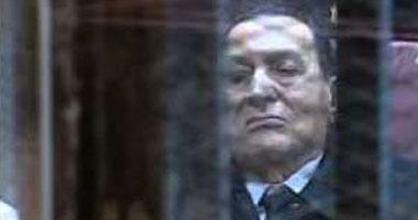 مبارك فى القفص