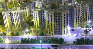 ماكيتات مشروع المليون وحدة سكنية