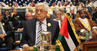 """الرئيس الفلسطينى: ندعم الإجراءات المصرية فى مواجهة """"الإرهاب"""" بسيناء"""