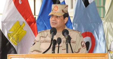 تعيين اللواء أركان حرب يحيى الحميلى قائداً للمنطقة الجنوبية العسكرية