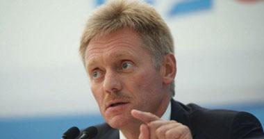 الكرملين: لم نتلق أى دعوة لحضور مراسم تنصيب الرئيس الأوكرانى الجديد