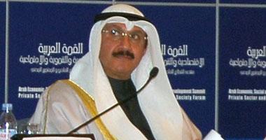 نائب رئيس مجلس الوزراء ووزير المالية الشيخ سالم عبدالعزيز الصباح