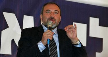 ليبرمان وزير خارجية إسرائيل