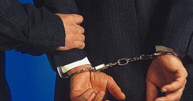 ضبط عاطل هارب من حكم بالسجن المؤبد بالزيتون