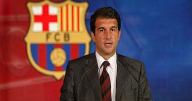 الحكم على رئيس برشلونة السابق و7 إداريين بدفع 23.2 مليون يورو