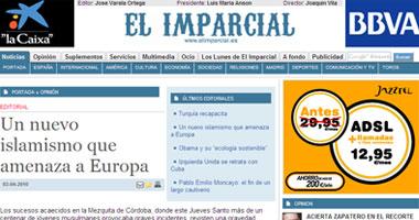 صحيفة أسبانية: خطر الإسلام يهدد أوربا
