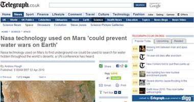 """استخدام تكنولوجيا """"ناسا"""" للتنقيب عن المياه بالصحراء"""
