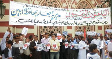 """الباحثون """"اليمنيون"""" بأسيوط يستنكرون حادث مدينة """"جعار"""""""