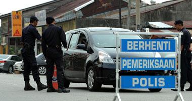 الشرطة الماليزية - صورة أرشيفية