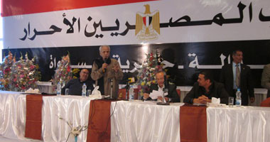 مؤتمر حزب المصريين الاحرار التأسيسى بسوهاج.. ساويرس: المادة الثانية من الدستور أكبر ضمانة للوحدة الوطنية S42011714140