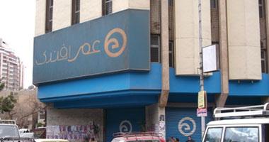 العمال يستردون شركات القطاع العام بعد خصخصة حكومات مبارك لها.. وحكومتا الثورة ترفضان وتطعنان على الأحكام