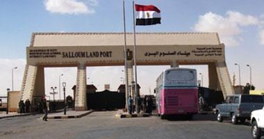 ليبيا ترحل مصرى خلال اليومين الماضيين