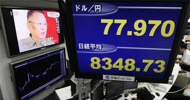 أسهم طوكيو تكابد للاحتفاظ بالمكاسب وانخفاض النفط يضغط على شركات الطاقة