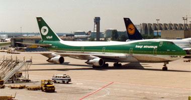 طيران بغداد تفتتح رحلاتها لمطار رفيق الحريرى الدولى فى بيروت