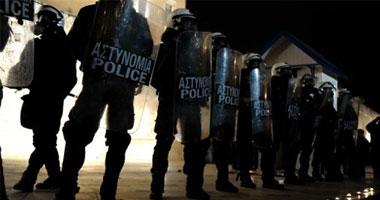 الشرطة اليونانية ـ أرشيفية