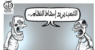 كاريكاتير اليوم S420122113510