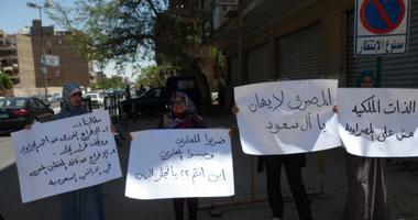 بالصور.. وقفة احتجاجية أمام القنصلية السعودية بالسويس تضامنًا مع الجيزاوى