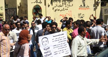 متظاهرون أمام السفارة السعودية