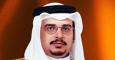 ولى العهد البحرينى الأمير سلمان بن حمد آل خليفة