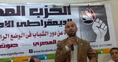 """""""هنحمى دستورنا"""" تنظم سلاسل بشرية للتوعية بالحقوق الدستورية بإمبابة"""
