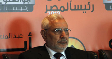 بيان للداخلية: عبد المنعم أبو الفتوح متورط فى مخطط لافتعال أزمات بالبلاد