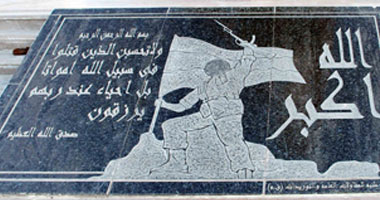 الثلاثاء.. وزير الثقافة ومحافظ بورسعيد يفتتحان متحف النصر للفن الحديث