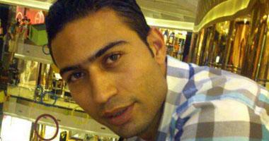 الشهيد محمد أحمد السيد ثابت