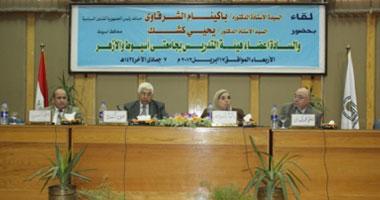 مساعد رئيس الجمهورية - الدكتورة باكينام الشرقاوى