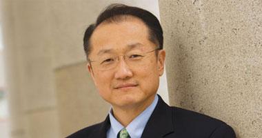 رئيس مجموعة البنك الدولى جيم يونغ