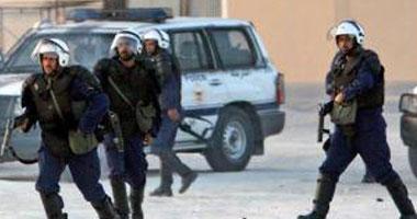 """محكمة بحرينية تؤيد حل جمعية """"وعد"""" المعارضة"""